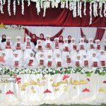 حفل التكليف السنوي الثالث برعاية المفتي عبدالله