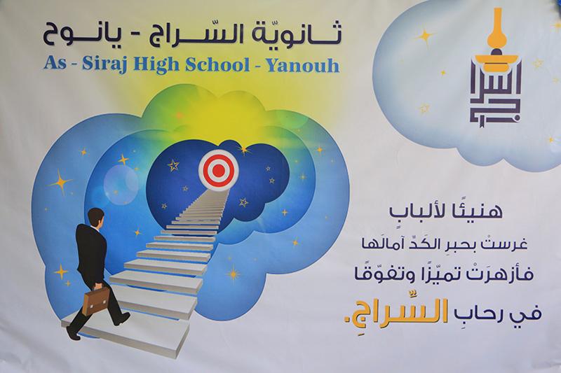 شهادات التّميّز والتّفوّق للطلاب عن امتحانات الفصل الأول